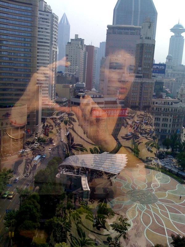 Auto-portrait sur la place de Nanjing road
