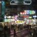 Rue de Hong Kong...
